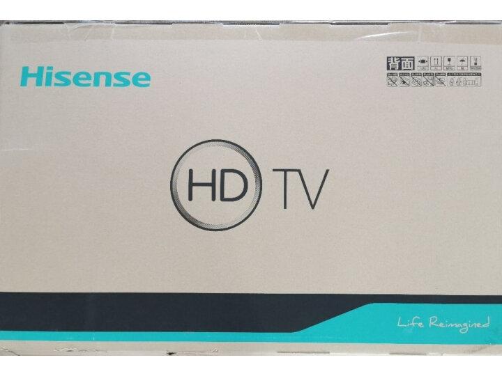 海信(Hisense)50E3F 50英寸精致圆角液晶电视机【为什么好】媒体吐槽 值得评测吗 第10张