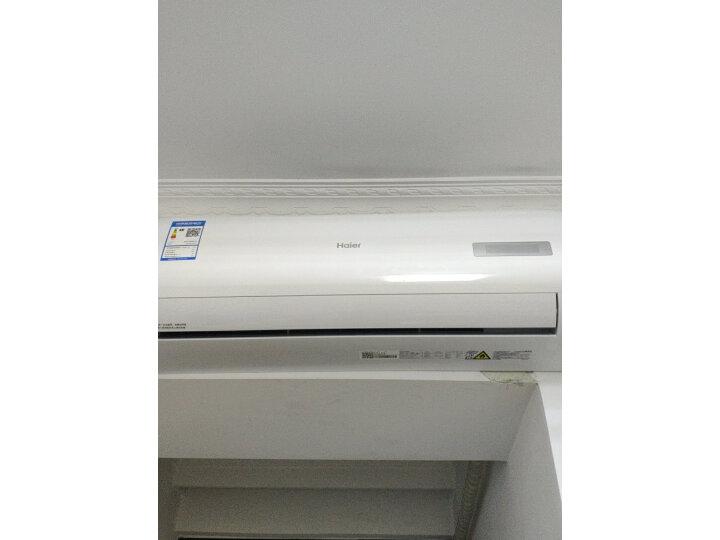 海尔(Haier) 空调 挂机KFR-35GW-06EDS81质量测评好麽?使用感受反馈如何【入手必看】 艾德评测 第7张
