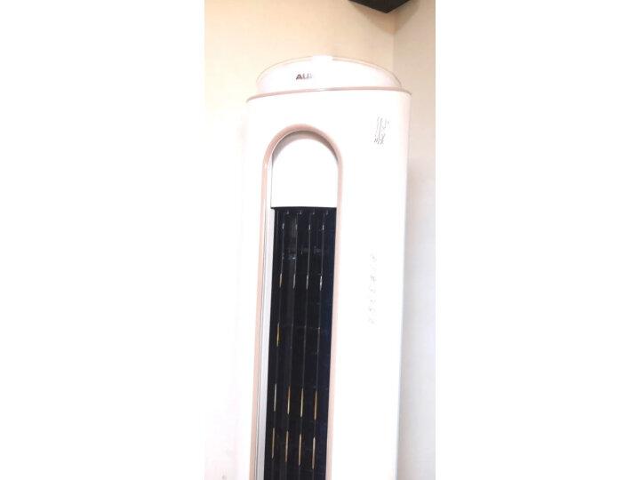 奥克斯 (AUX) 3匹倾城立柜式空调柜机(KFR-72LW-BpR3NHA2+1) 怎么样?真相揭秘一个月使用感受 值得评测吗 第11张