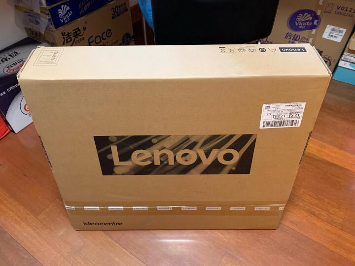 联想(Lenovo)AIO520C 英特尔酷睿i5微边框一体台式机电脑质量评测如何_值得入手吗_ 品牌评测 第1张