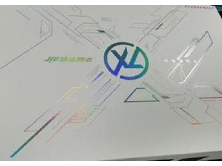 华硕(ASUS)天选air英特尔酷睿i7 2K屏165Hz100%DCI-P3怎么样?深度揭秘质量优缺点 值得评测吗 第6张