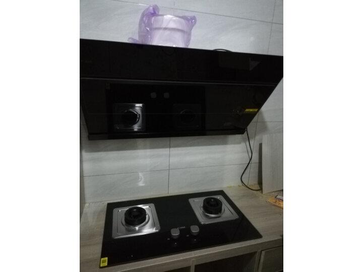 方太(FOTILE) EMC7+HT8BE(天然气)油烟机灶具怎么样?亲身使用了大半年 感受曝光 值得评测吗 第8张