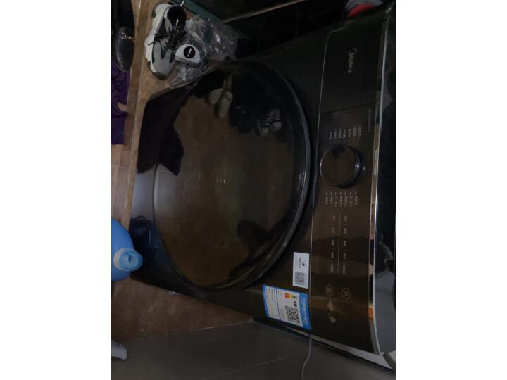 美的 (Midea)滚筒洗衣机MD100CQ7PRO怎么样质量评测如何,详情揭秘 电器拆机百科 第11张