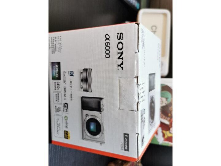 索尼(SONY)Alpha 6000L APS-C微单数码相机怎么样_上档次吗_亲身体验诉说感受 品牌评测 第12张