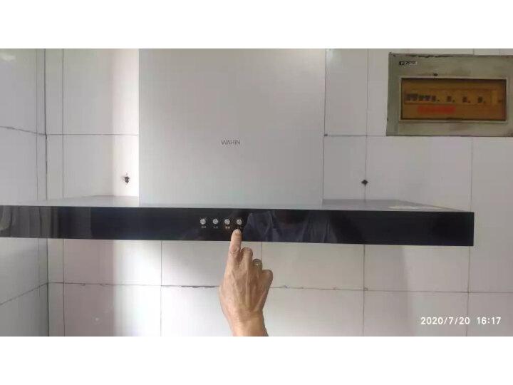 华凌美的出品H3S 抽油烟机评测【分享曝光】内幕详解 品牌评测 第10张