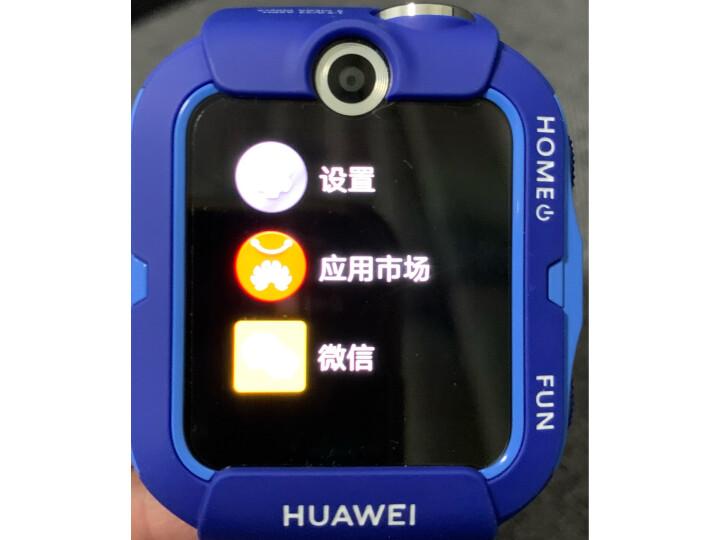 华为(HUAWEI) 儿童电话手表4X怎么样,网友最新质量内幕吐槽 选购攻略 第6张