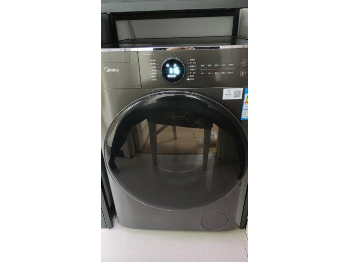 美的 (Midea)滚筒洗衣机MD100CQ7PRO怎么样质量评测如何,详情揭秘 电器拆机百科 第12张