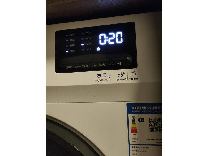 TCL 8公斤免污式免清洗变频全自动滚筒洗衣机XQGM80-S500BJD质量如何?亲身使用体验内幕详解 好货众测 第2张