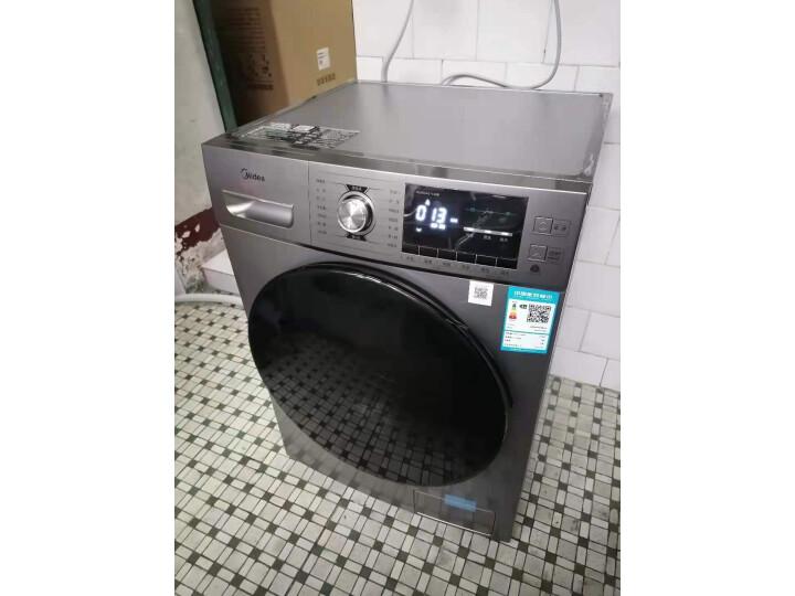 美的 (Midea)洗衣机滚筒洗衣机MG100A5-Y46B怎么样_真实质量评测大揭秘 品牌评测 第8张