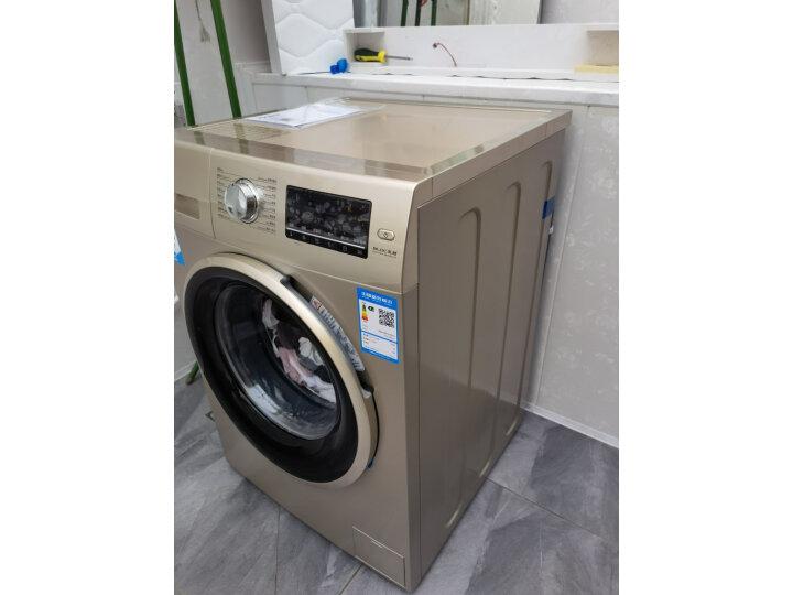 海尔10KG全自动洗衣机 EG10014B39GU4怎么样?内情揭晓究竟哪个好【对比评测】 值得评测吗 第12张