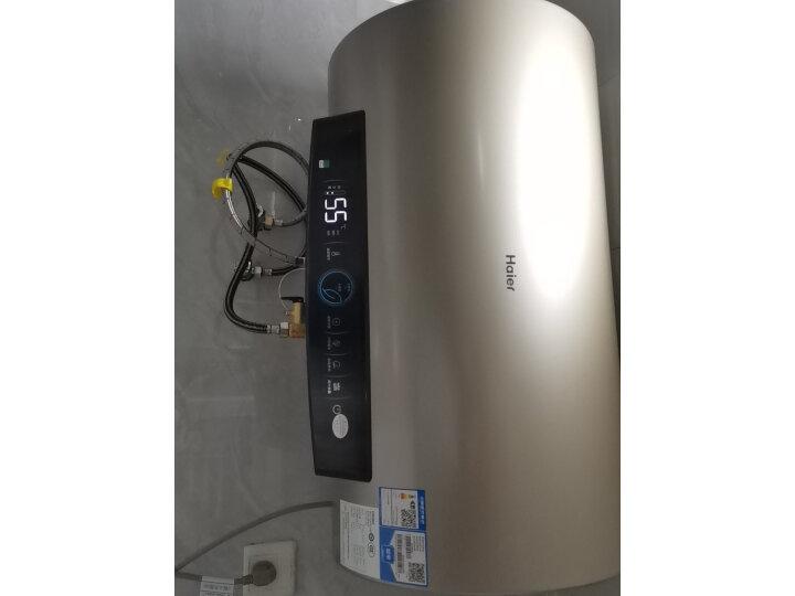 海尔统帅(Leader)电热水器3000W速热60升电热水器评测爆料如何?为什么爆款,质量详解分析 艾德评测 第9张