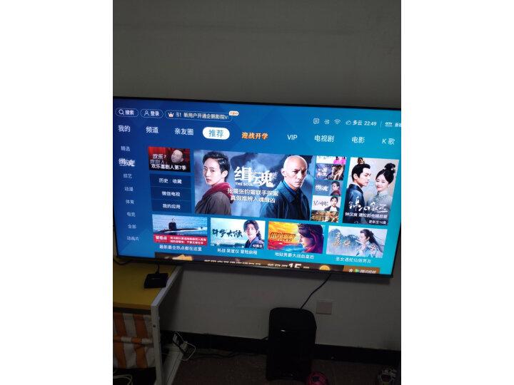 海信(Hisense)65E3F-PRO 65英寸液晶平板电视机质量评测如何,说说看法 选购攻略 第10张