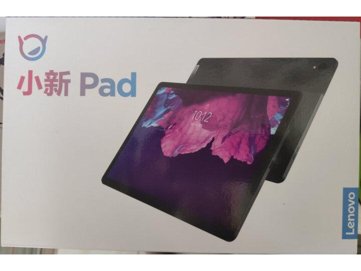 联想(Lenovo)小新Pad Pro 11.5英寸 影音娱乐办公平板电脑好不好,评测内幕详解分享 选购攻略 第7张