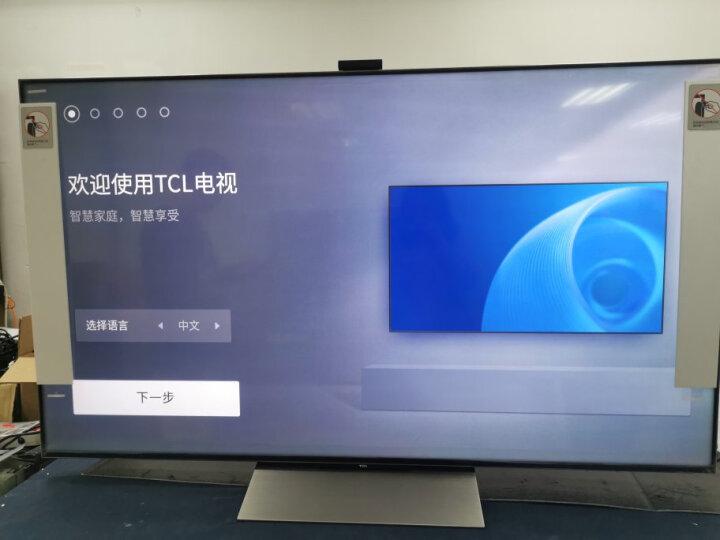 新款TCL C12 Mini LED电视用户体验曝光,评测分享 电器拆机百科 第3张
