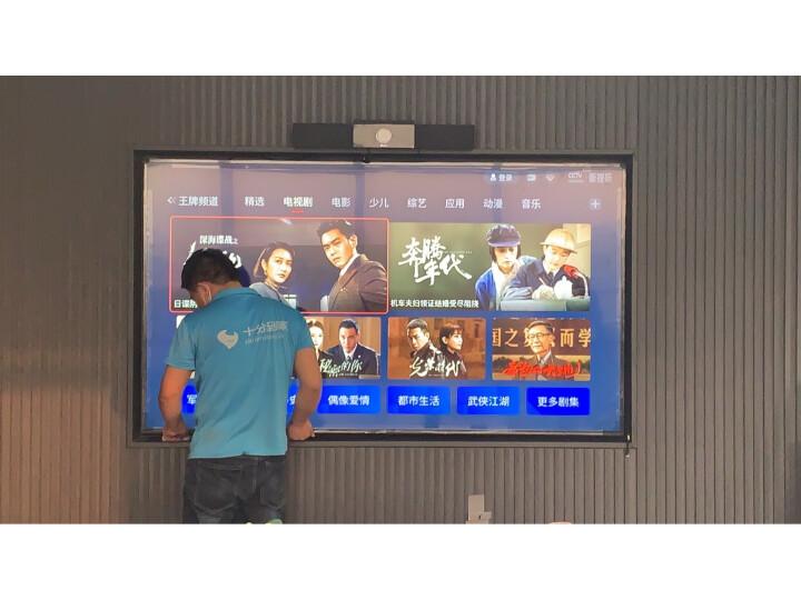 TCL智屏 85Q6 85英寸 巨幕私人影院电视好不好_优缺点区别有啥_ 艾德评测 第15张