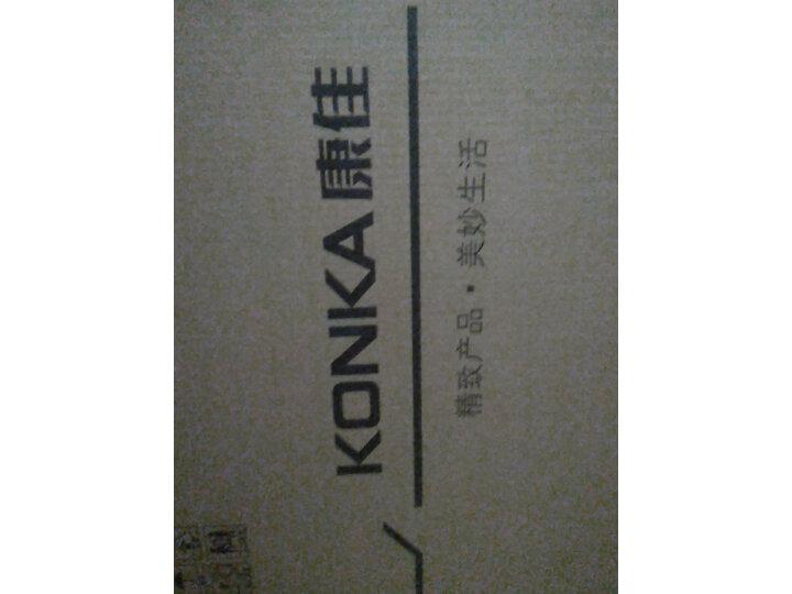 康佳(KONKA)LED43S2 43英寸 智能网络电视口碑如何,真相吐槽内幕曝光 艾德评测 第3张