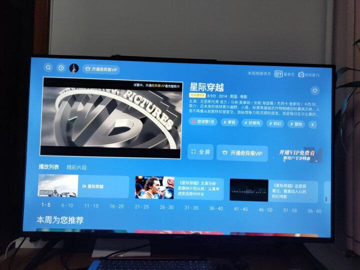 创维 酷开智慧屏 P50 50英寸4K超高清平板电视 50P50质量如何,网上的和实体店一样吗 好货众测 第9张