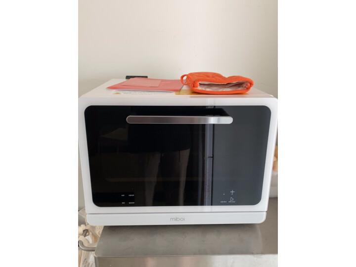 方太米博(miboi)MK01 小魔盒 蒸烤箱怎么选?哪款更合适啊 艾德评测 第8张