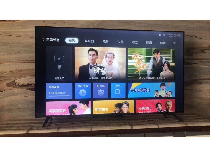 TCL 65V8-PRO 65英寸网络平板电视机质量深度评测,内幕剖析曝光 艾德评测 第10张