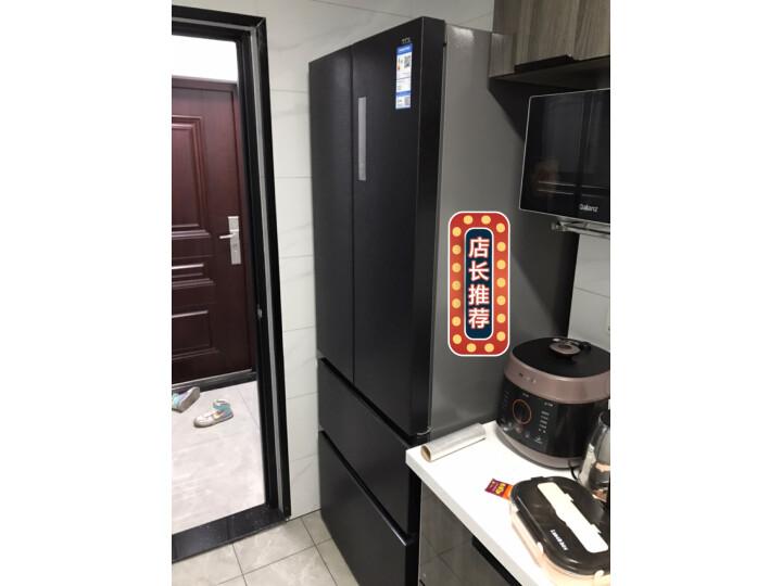 TCL 456升 冷藏自除霜 十字双对开多门电冰箱BCD-456KZ53评测爆料如何.使用一个星期感受分享 好货众测 第11张