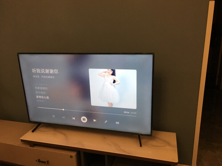 荣耀智慧屏X1 65英寸LOK-360 2G+16G 8K解码液晶教育电视为什么爆款,质量详解分析 选购攻略 第4张
