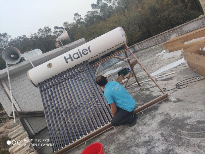 力诺瑞特 100升高层阳台壁挂太阳能热水器入手爆料内幕?老婆一个月使用感受详解 好货众测 第9张