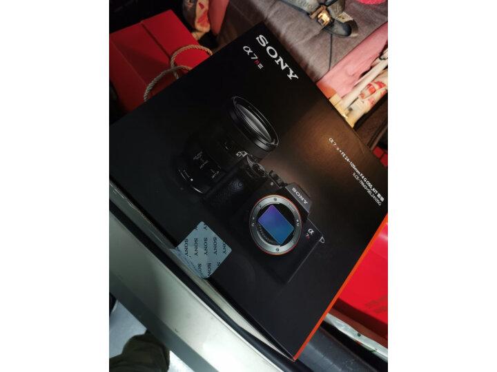 索尼(SONY)Alpha 7R III全画幅微单数码相机怎么样?3个月体验感受对比曝光大公开 选购攻略 第10张