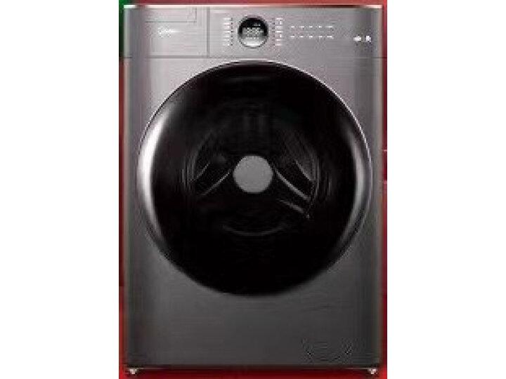 美的 (Midea)滚筒洗衣机MD100CQ7PRO怎么样质量评测如何,详情揭秘 电器拆机百科 第7张