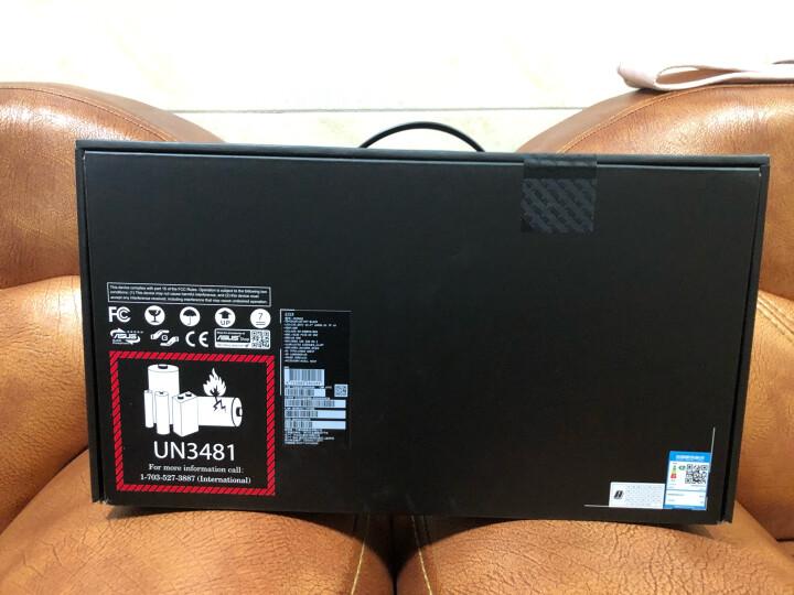 ROG幻13 13.4英寸笔记本电脑怎么样_用户使用感受分享_真实推荐 品牌评测 第1张