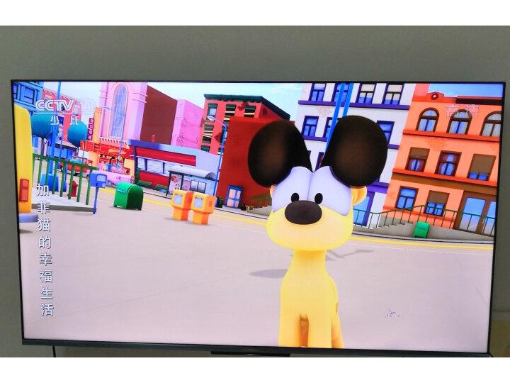 创维55V10S 55英寸电视质量口碑差不差,值得入手吗? 百科资讯 第7张