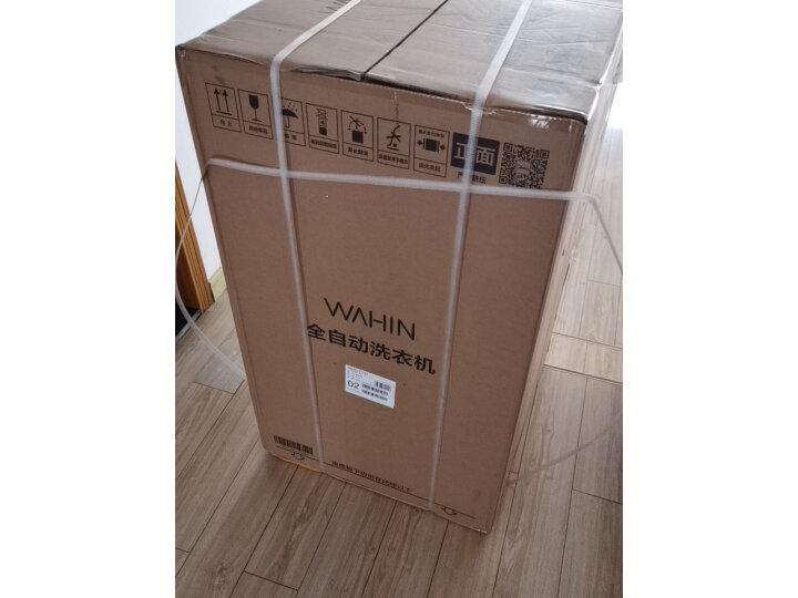 华凌 美的出品 波轮洗衣机全自动 HB80-C1H好不好,优缺点区别有啥? 资讯 第6张
