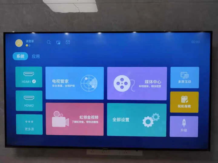 长虹(CHANGHONG)65Q8T 65吋平板液晶电视质量靠谱吗,真相吐槽分享 值得评测吗 第5张
