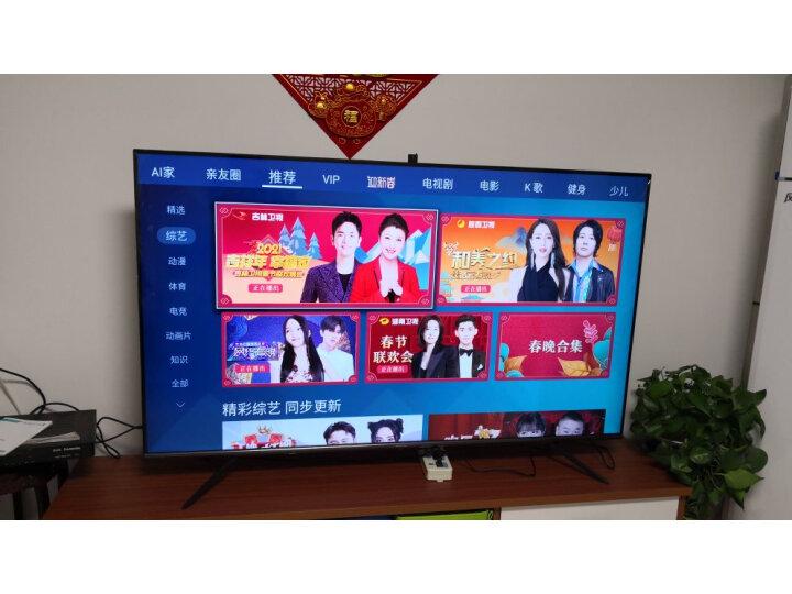 海信(Hisense)65E3F-PRO 65英寸液晶平板电视机质量评测如何,说说看法 选购攻略 第5张