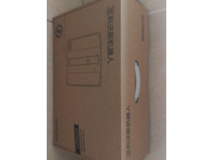 科沃斯窗宝W83S擦窗机器人优缺点测评?最新统计用户使用感受,对比分享 品牌评测 第5张