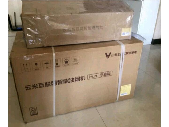 云米Cross烟灶套装VK707+JZT-VG303怎么样好吗-亲身的使用反馈-方便大家对比 品牌评测 第8张