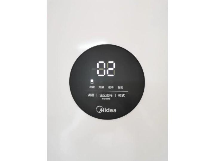 美的230升 新风冷无霜家用小冰箱BCD-230WTPZM(E)怎么样新闻爆料真实内幕【入手必看】 艾德评测 第11张