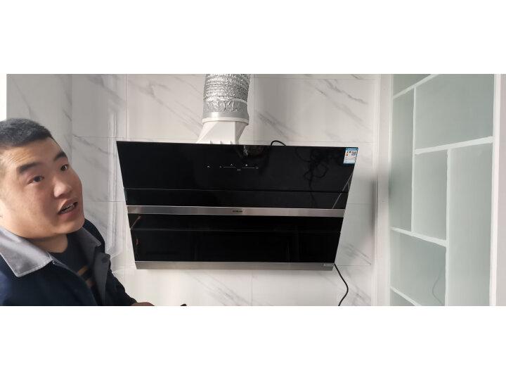 老板(Robam)CXW-260-27A3H单烟机抽洗油烟机家用强档低噪免拆洗魔厨21立方大吸力挥手爆炒烟机_0 品牌评测 第13张