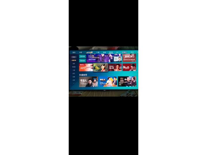 海信(Hisense)58A52E 58英寸4K电视机质量好不好【内幕详解】 值得评测吗 第13张