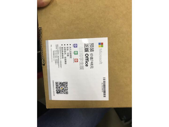 ThinkPad T14 2020 锐龙版(03CD)联想14英寸笔记本怎么样,质量真的很不堪吗担心上当? 值得评测吗 第7张
