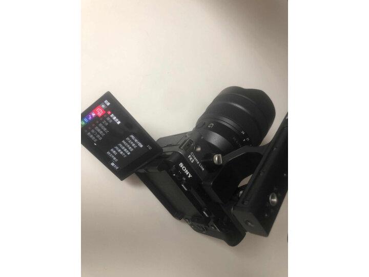 索尼(SONY)ILME-FX3摄像机全画幅电影摄影机质量口碑如何【猛戳分享】质量内幕详情 艾德评测 第4张
