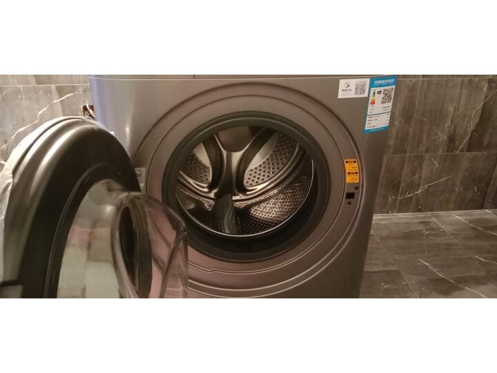 美的 (Midea)滚筒洗衣机MG100V70WD5-Y1Y怎么样质量评测如何_值得入手吗_ 品牌评测 第13张
