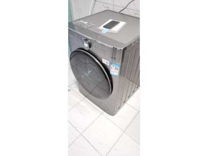 美的 (Midea)滚筒洗衣机MG100V70WD5-Y1Y怎么样质量评测如何_值得入手吗_ 品牌评测 第12张