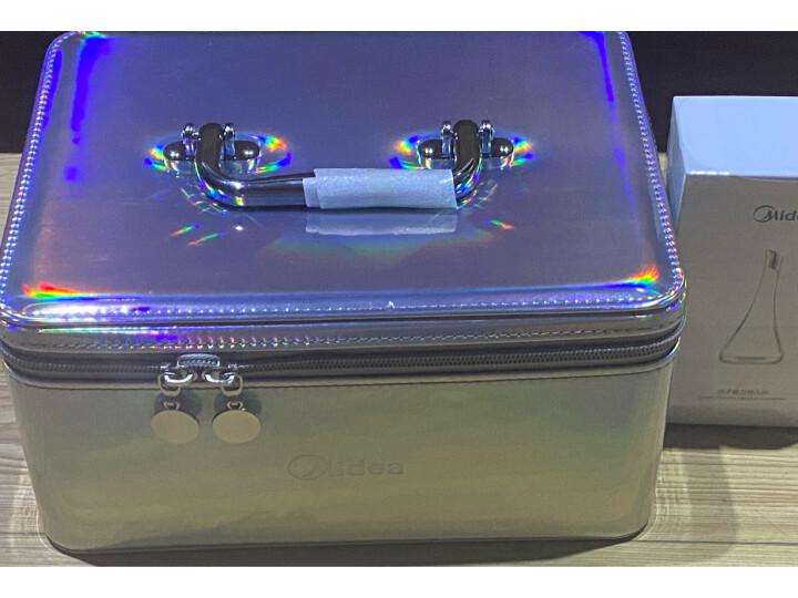 美的 Midea 脱毛仪MB-HB0101怎么样质量合格吗-内幕求解曝光 艾德评测 第11张