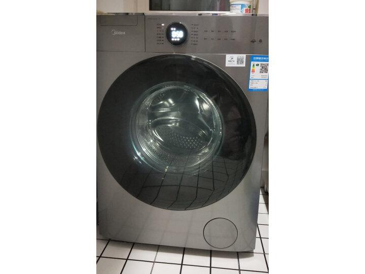 美的 (Midea)滚筒洗衣机MG100V70WD5-Y1Y怎么样质量评测如何_值得入手吗_ 品牌评测 第1张