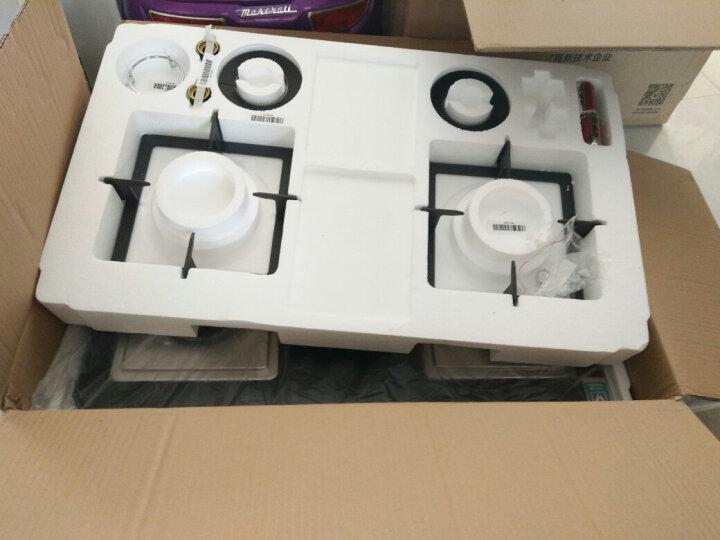 云米Cross烟灶套装VK707+JZT-VG303怎么样好吗-亲身的使用反馈-方便大家对比 品牌评测 第13张