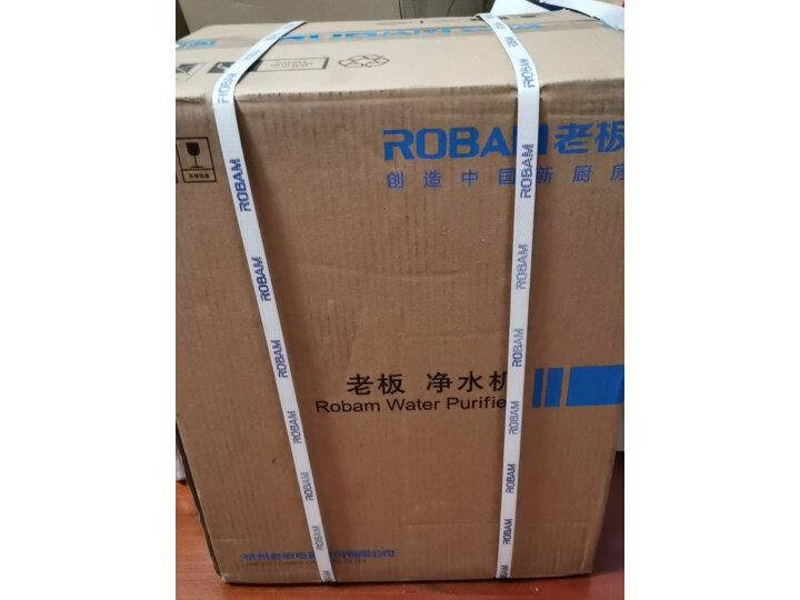 老板(Robam)全屋净水器三件套J332-400G+GX03+GL05(净水器 管线机 前置过滤器) 品牌评测 第3张