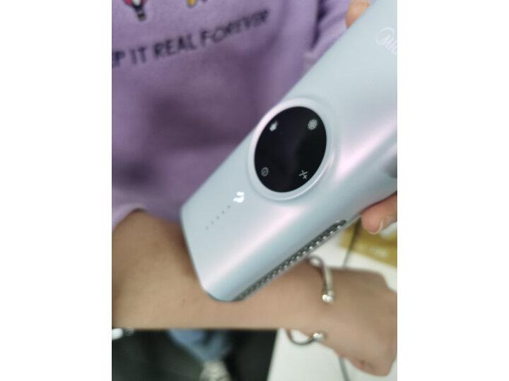 美的 Midea 脱毛仪MB-HB0101怎么样质量合格吗-内幕求解曝光 艾德评测 第10张