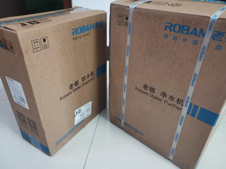 老板(Robam)全屋净水器三件套J332-400G+GX03+GL05(净水器 管线机 前置过滤器) 品牌评测 第6张