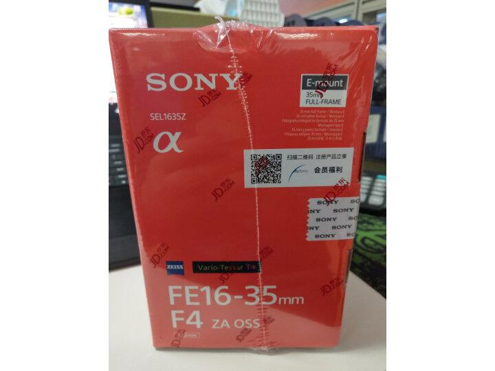 索尼(SONY)Vario-Tessar T- FE 16-35mm F4 ZA OSS微单相机镜头质量评测如何_详情揭秘 艾德评测 第8张