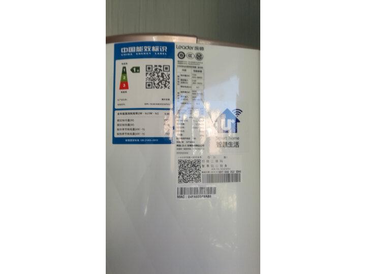 统帅(Leader) 海尔出品 3匹变频立式空调柜机KFR-72LW-19WBB21ATU1怎么样?质量功能如何,真实揭秘-艾德百科网